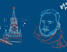 Bobagens Imperdíveis #12: De Palmas para a Rússia